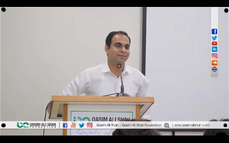How Successful People Work : Qasim Ali Shah