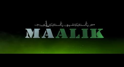 Maalik – Ashir Azeem